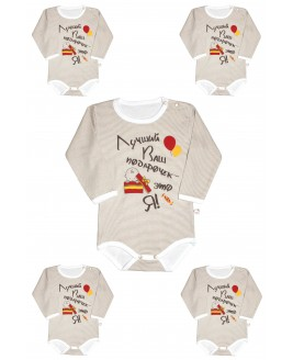 5 piece Russian baby bodysuit with snaps on the shoulder